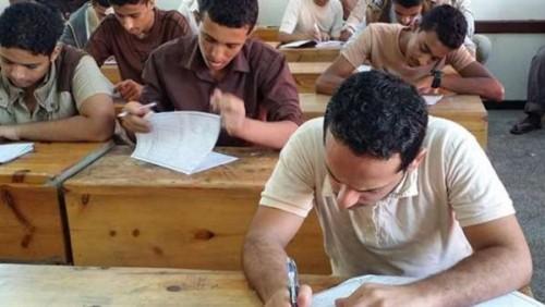 نتيجة الصف الاول الاعدادى برقم الجلوس 2019