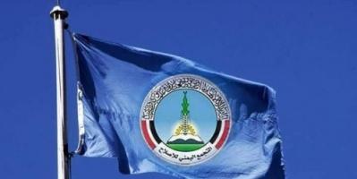 """الأكحلي يرسم خطة الأخونة.. مصادر """" المشهد العربي """" تكشف مؤامرة """" الإصلاح """" في تعز"""