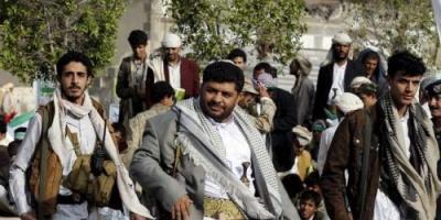 """10 قرارات تفضح الطائفية الحوثية.. تعيين """" إرهابي مطلوب """" وزيرًا للداخلية"""