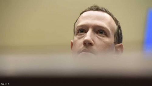 فيس بوك ترفض عرض لتقسيم شبكات التواصل الاجتماعي لثلاث شركات