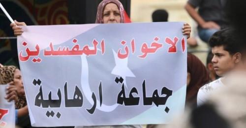 """تقرير دولي يفضح """"إرهاب الإخوان"""".. ماذا فعل عبدالرحمن النعيمي في اليمن؟"""