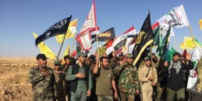 الحكومة العراقية تسحب قوات الحشد الشعبي من مناطق نفوذ داعش