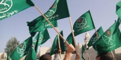 مصادر: جماعة الإخوان تسير على ثلاث جبهات لإجهاض المساعي الأمريكية لإدراجها على لائحة الإرهاب