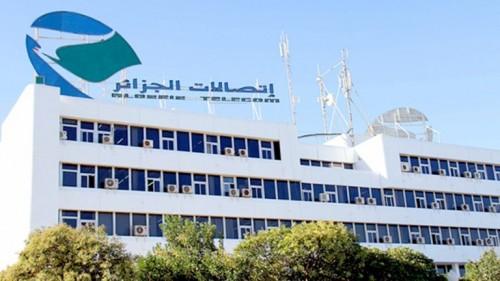 اتصالات الجزائر: لم نقم بحجب أي مواقع الكترونية
