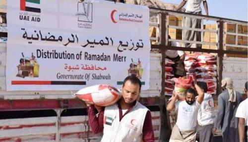 الهلال الأحمر الإماراتي يوزع المير الرمضاني على أهالي جردان بمحافظة شبوة