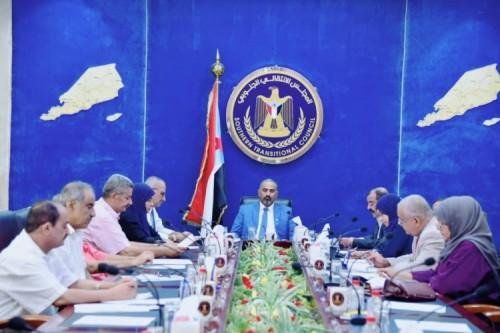 برئاسة الزبيدي..اجتماع هام للمجلس الانتقالي الجنوبي (تفاصيل)