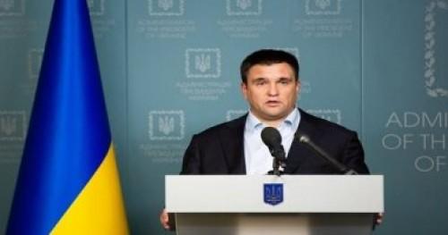 وزير الخارجية الأوكرانى: كييف سترفض الامتثال لاتفاقيات مينسك