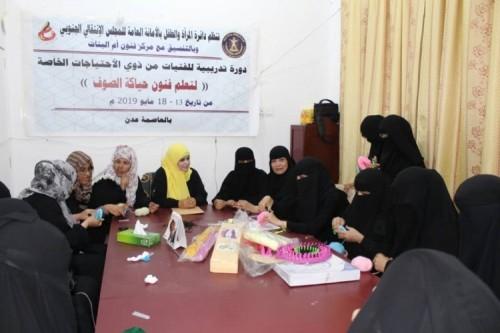 دائرة المرأة والطفل للانتقالي تنظم دورة تدريبية لفتيات من ذوي الاحتياجات الخاصة