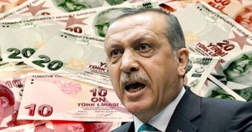 أنقرة تنضم لقائمة الدول الأسوأ اقتصادًا في ظل حكم أردوغان