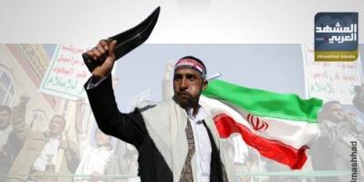 في ظل التصعيد الأمريكي ضد إيران.. هل يتغير الموقف الدولي من الحوثيين؟