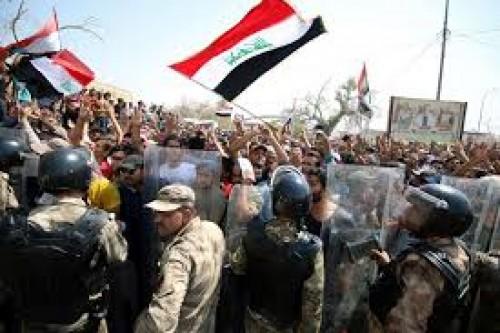 هولندا تعلن تعليق مهامها في العراق لأسباب أمنية