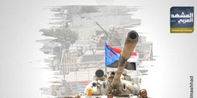 تفاصيل العملية العسكرية للقوات الجنوبية ضد مليشيا الحوثي بقعطبة (إنفوجراف)