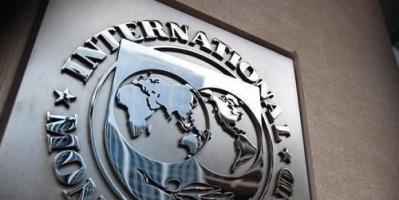 """""""النقد الدولي"""": الإصلاحات الاقتصادية بالسعودية تحقق نتائج إيجابية"""