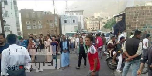 تظاهرة ضد مليشيا الحوثي في مدينة إب القديمة