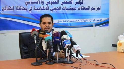 100 شهيد وجريح ونزوح 9360 أسرة.. أبرز انتهاكات الحوثيين بالضالع