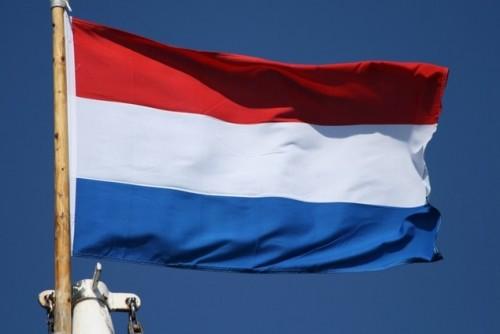 هولندا تعلق عمل بعثتها بالعراق بسبب التوترات الأمنية