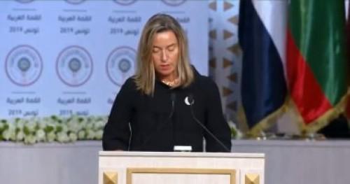 الإتحاد الأوروبي يكذب الإعلام الإسرائيلي: لن نحقق في محتوى المناهج الدراسية الفلسطينية