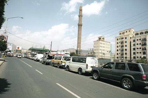 أزمة المشتقات النفطية تظهر مجددا في صنعاء