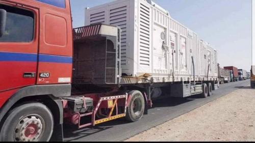 قادمة من دولة الإمارات.. وصول مولدات كهربائية جديدة لمديريات المهرة