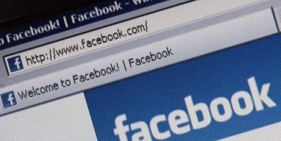 فيسبوك تحذف 265 حسابًا مزيفًا مرتبطًا بإسرائيل
