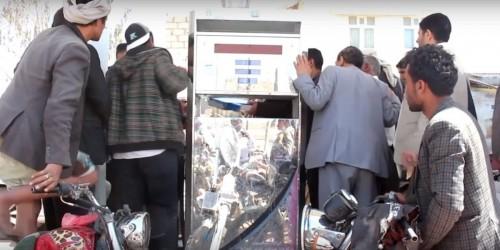 للمرة الثانية خلال رمضان.. أزمة مشتقات خانقة تضرب صنعاء