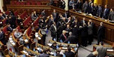 رئيس البرلمان الأوكرانى: حل الائتلاف البرلماني الرئيسي