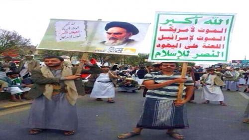 خبير يُغرد عن علاقة الحوثيين بالحرس الثوري الإيراني