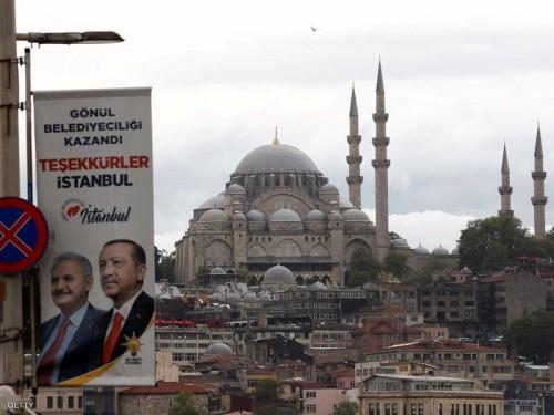 أردوغان لحزبه: ملأتم بطون الناخبين لكنهم صوتوا للمعارضة في إسطنبول