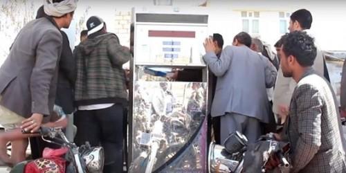 الوقود الحوثي ينفجر.. افتعال الأزمات في شهر النفحات