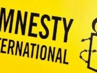 """العفو الدولية تكشف تورط """"إن إس أو"""" الإسرائيلية في بيع  تطبيقات المراقبة للحكومات"""