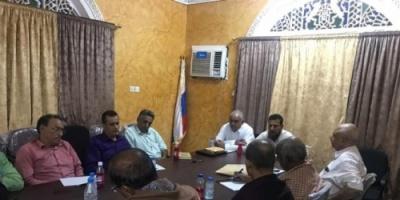 المجلس الانتقالي يلتقي بنخبة من الأكادميين بجامعة عدن