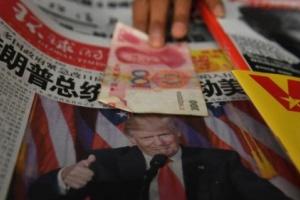 النقد الدولي يحذر من خطورة الحرب التجارية بين واشنطن وبكين على الاقتصاد الدولي