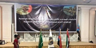 """"""" الزبيدي """" يرأس لقاءا لقيادات من المقاومة والحزام"""