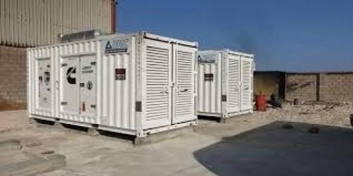 إعلان هام للمؤسسة العامة للكهرباء بالمهرة