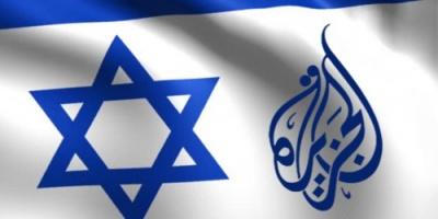 في إطار التطبيع.. الجزيرة القطرية تحذف فيديو أغضب إسرائيل