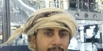 بن عطية بعد قرارات الزبيدي: لم تعد الحكومة اليمنية رقما في قاموس المقاومة