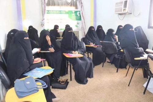 تدشين دورات إدارة المشاريع الريادية وتنمية المهارات في الشحر بحضرموت