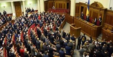 وكالة أنباء: الانتخابات المبكرة للبرلمان الأوكراني14 يوليو