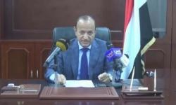 لخدمة قطر وإيران.. مخطط الإصلاح لإغراق تعز في الفوضى يسير بنجاح