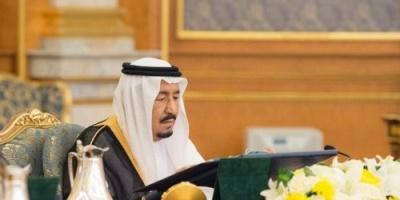 الملك سلمان يصدر أمرًا ملكيًا بترقية 303 عضوًا بالنيابة العامة