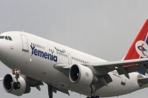 تعرف على مواعيد رحلات طيران اليمنية اليوم الإثنين