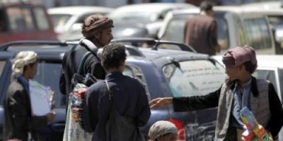 صحيفة دولية: لاينمو شيء في صنعاء إلا عدد المتسولين والمقابر