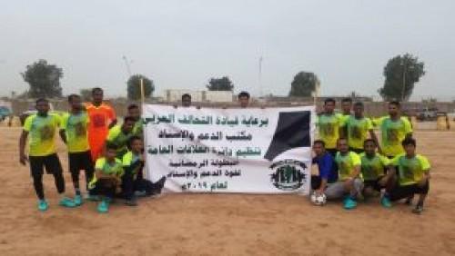 """حزم""""1"""" يتأهل إلى ربع نهائي دوري ألوية الدعم والإسناد بعدن (صور)"""