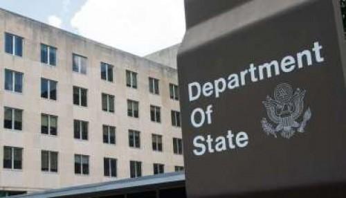 تفاصيل بيان مشترك من الولايات المتحدة والبحرين