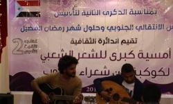 """الجعدي لـ """"الشعراء الجنوبيين"""": أشعلتم نيران الثورة ضد المستبدين و المتجبرين"""