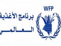"""عاجل.. """"الأغذية العالمي"""" يهدد بتعليق المساعدات في مناطق سيطرة الحوثيين"""