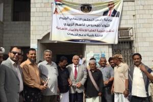 بدعم من لجنة الإغاثة بالمجلس الانتقالي..منحة طبية لمستشفى زنجبار في أبين (صور)