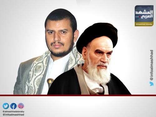 الحديدة.. بؤرة الصراع الأمريكي الإيراني بالمنطقة