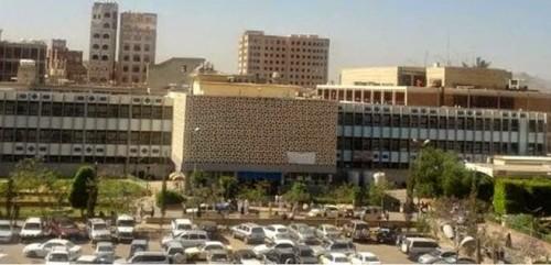 مليشيا الحوثي تمنع الأطباء والموظفين من دخول مستشفى الثورة بصنعاء (وثيقة)