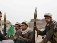 مقتل مختطف في معتقلات الحوثي بالدريهمي جراء التعذيب (صورة)